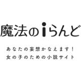 賞品発送遅延のお知らせ