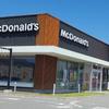 【無料クーポン】マクドナルドでポテトSを3個もらう方法!