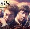 【CRISIS 公安機動捜査隊特捜班】「U-NEXT」「dTV」✨✨