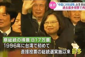 台湾の未来:台湾の日蓮正宗信徒の増加に希望を見る。