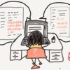 【3】母子留学の背中を押した「ムギ畑」:勝間和代さん主宰のワーキングマザー情報交換サイト
