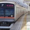 東葉高速鉄道2105編成 試運転