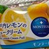 期間限定 モンテール  瀬戸内レモン シュークリームだよ