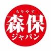 最高の船出!サッカー日本代表・森保ジャパンを応援しよう!