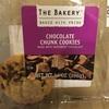 大好きチョコレートチャンククッキー@Walmart&COSTCO