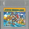 スーパーマリオランド    ゲームボーイのマリオといえばこのゲーム    シューティングもあるよ