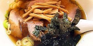 【新橋・ほりうち】昔ながらのアッサリ鶏ガラ醤油ラーメンが売り!でも、250gの肉塊チャーシューメンはもっと売り!!