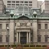 [建築物]★日本銀行大阪支店 旧館(大阪市)