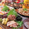 【オススメ5店】鹿児島県その他(鹿児島)にある創作料理が人気のお店