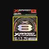 よつあみ新PE エックスブレイド アップグレードX8 X4 が発売 XBRAID UPGRADE X8 エックスブレード