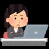 【不具合】はてなブログで「サムネイル」画像が表示されていない人は、この方法で修正できます
