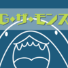 【MEG・ザ・モンスター】史上最大の巨大サメ!【ネタバレレビュー感想】