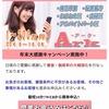 アークは東京都渋谷区桜丘町23-17の闇金です。