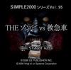 シシララTVで俺の書いたSIMPLEシリーズコラム第九回が公開されたぜ!