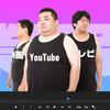【現役講師が厳選】動画編集ソフト4選