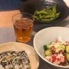 イワシの寿司、アボカドとトマトのサラダ