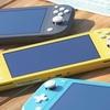 【ゲームニュース】Nintendo Switch Lite発売!(携帯版スイッチ!価格や従来版との性能比較)