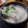 ソウルで1番有名な参鶏湯を食べてみた@토속촌