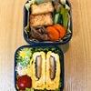 肉豆腐・う巻き弁当とビデオ通話