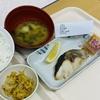 高齢妊婦〜管理入院6日目〜