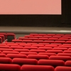 映画始まってから劇場に入ってきた人が犯した大失態