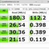 Seagate製のSMR方式のHDDは一般向けPCでDドライブとして実用的かテスト中(4)