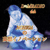 NCHIGAの妄想イノベーション#3 【LSMRADIOや自分について】