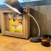渋谷 café 1886 at Bosch(ボッシュ)