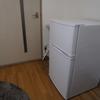 レンタル冷蔵庫が到着