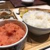 『しまほっけの塩焼きと大根おろし定食』明太子とライスおかわり自由な夕食に大満足ナイト!!@さち福や晴海トリトンスクエア店