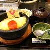 宝達志水町の和食もやってる焼肉屋「牛太郎」のオムライスはお焦げが美味い