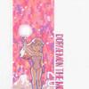 映画『ドラえもん 新・のび太と鉄人兵団 〜はばたけ 天使たち〜』の作画監督は浅野直之