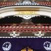 初めて歌舞伎座を観ました