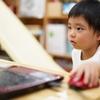 【インタビュー】小学生親の座談会 休校で見えた学習やICTの課題