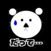 hi-sun-naお絵かきブログのスタンプ試作品。ブログ開設50日記念のお礼も。