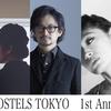 東京・八丁堀の「WISE OWL HOSTELS TOKYO」1周年記念イベントに真鍋大度、Yosi Horikawa、Ametsubらに加えKyokaが出演
