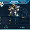 【スパロボOGMD】グランティードの機体能力/武器性能/入手方法まとめ【ムーン・デュエラーズ攻略】