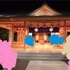 香川県、セントベイヒルズで結婚式。