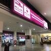 「SFC修行」クアラルンプール国際空港、KLIA2プレミアムプラザラウンジに13時間滞在からSFC修行開始♪SFC取得の旅〜2