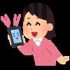 iOS10でSiriがサードパーティ製アプリに対応した・・けど。