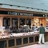【仁川空港】 第1ターミナル4階 ご飯食べたらカフェ行くでしょ!? 韓国SPC