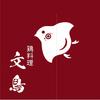 【オススメ5店】錦糸町・浅草橋・両国・亀戸(東京)にある親子丼が人気のお店
