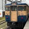 115系での運用は最後!軽井沢リゾート1号に乗車