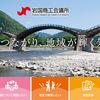 ◆岩国商工会議所(山口県):猪苗代「高原列車」の景色散策/軽便ウォークに200人参加◆