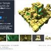【無料アセット】429オブジェクト数で超豪華!カートゥーンスタイルの地下ダンジョン3Dモデルパック 「Cartoon Temple Building Kit Lite」 / Terrainに使える人気テクスチャ素材も紹介