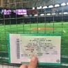 【野球】都市対抗野球大会 令和2年11月26日