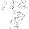 ずぶの学校新聞 no.5