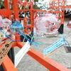新潟総鎮守「白山神社」・七夕まつりの「風鈴」と茅の輪