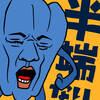 <出版のお知らせ>ピーマンシリーズ最新作「ウーマン」爆誕!半端ない無料キャンペーンも!