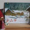 今年最後の絵本プレゼントはクリスマスにぴったり「トムテ」です♪